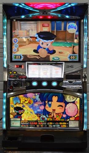 la machine à sous (à jetons) blue Don
